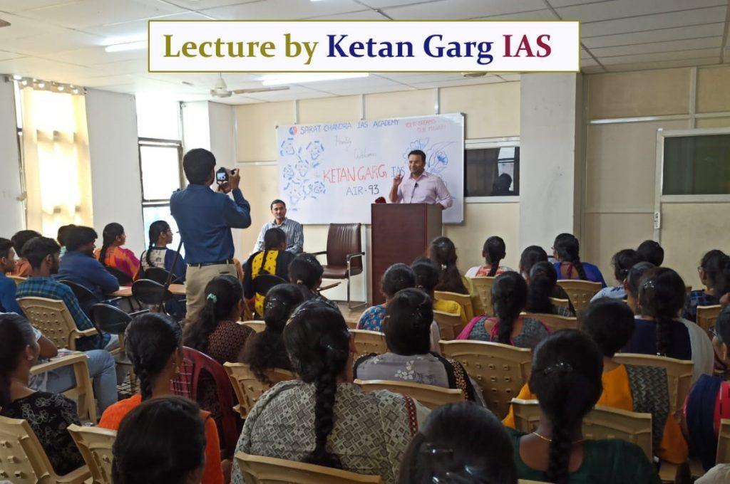 Sarat Chandra IAS Academy