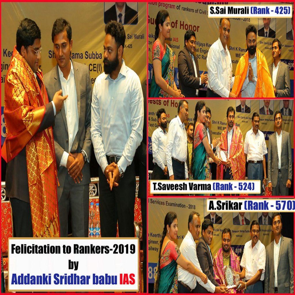 Sarat Chandra IAS rankers