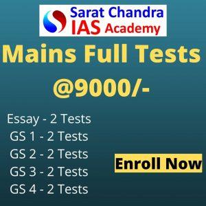Sarat Chandra IAS Academy Mains Test Series