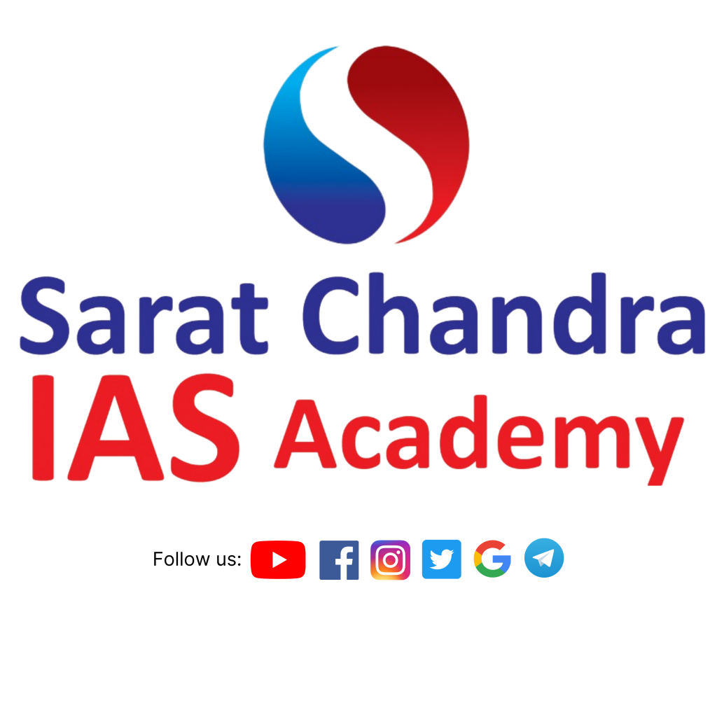 Inter with IAS Coaching | Sarat Chandra IAS Academy Vijayawada
