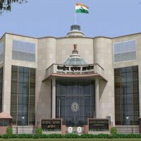Central Information Commission UPSC Current Affairs
