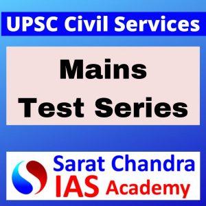 UPSC CSE MAINS TEST SERIES