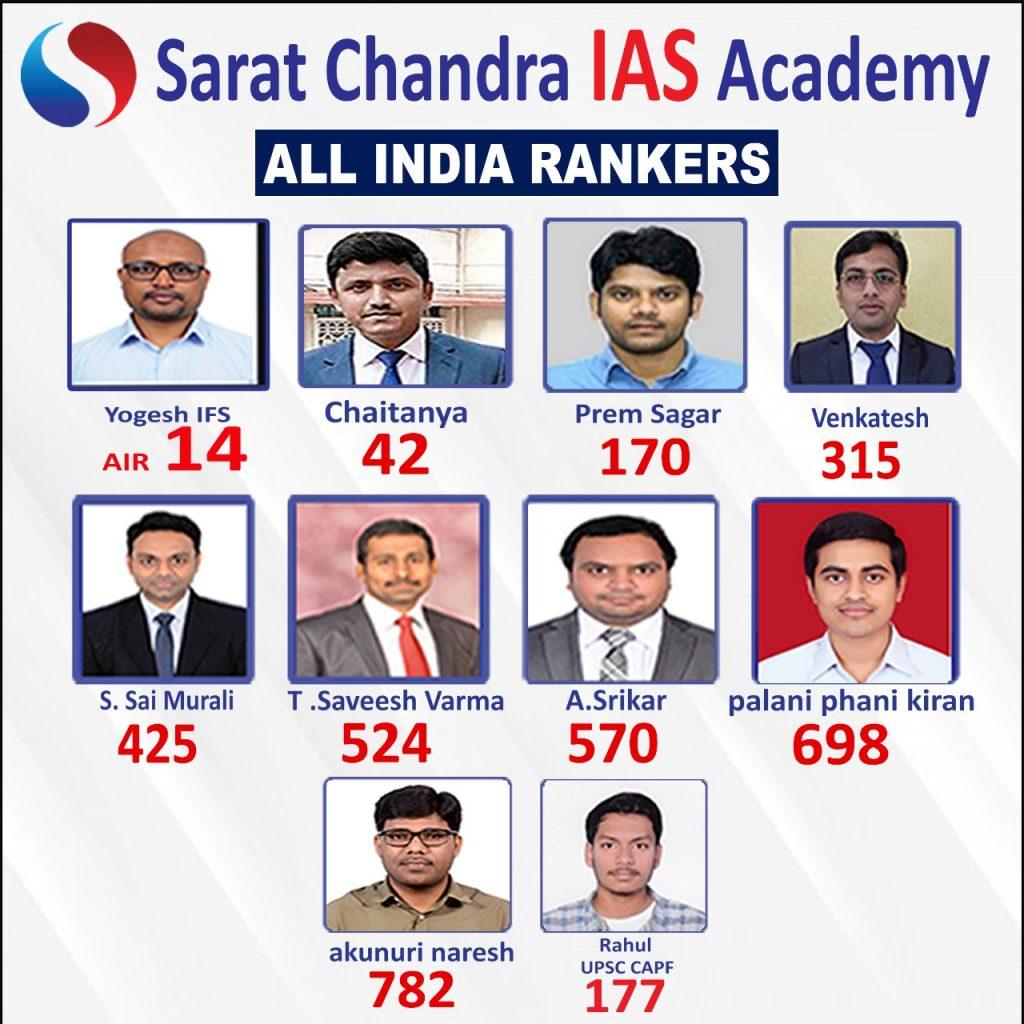 Rankers of Sarat Chandra IAS Academy